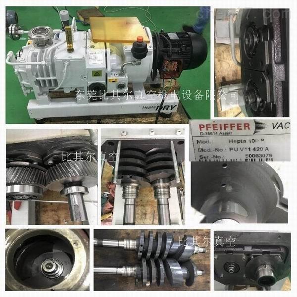 普发Hepta100P干式螺杆真空泵维修