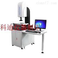 广东福建安徽二次元影像测量仪安装培训完成