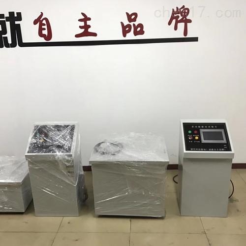 北京振动试验台厂家