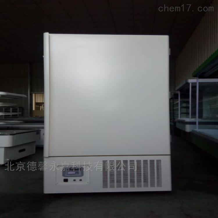 零下40度药物临床试验专用低温冰箱