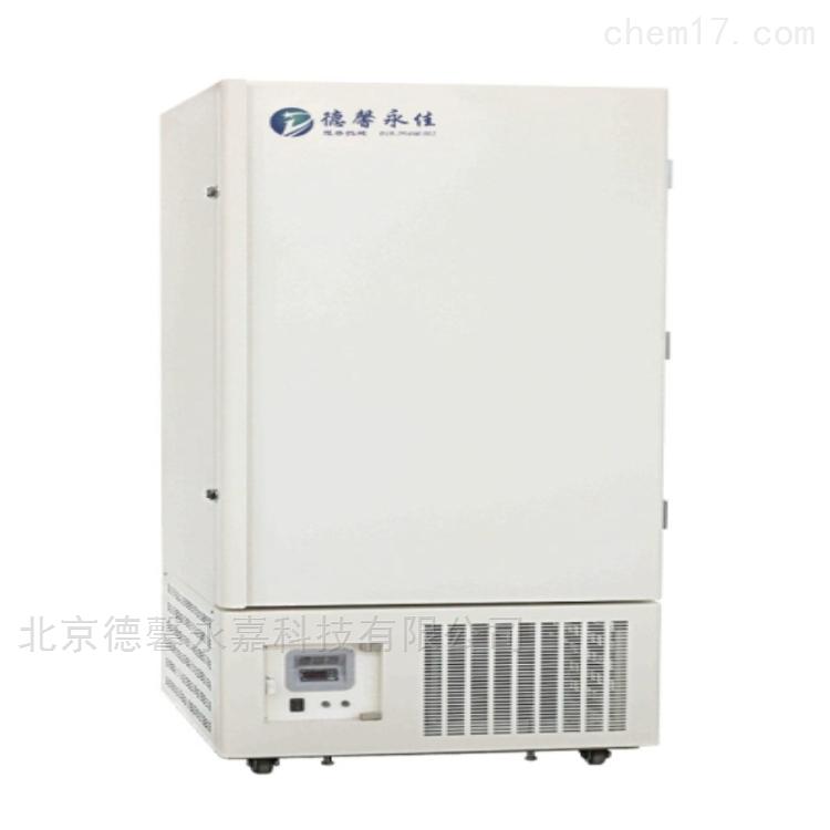 电子冷却超低温冰箱零下60度保存箱