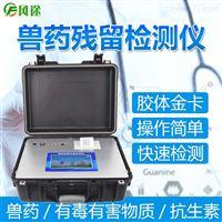 FT--SY肉類食品檢測儀