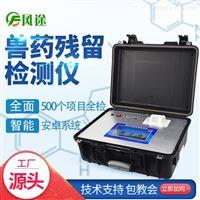 FT--SY肉制品检测仪器设备