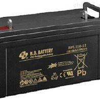 BPL110-12台湾BB蓄电池BPL系列免维护