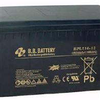 BPL210-12台湾BB蓄电池BPL系列报价