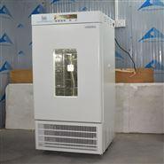 珠江牌水质分析培养箱(BOD测定)