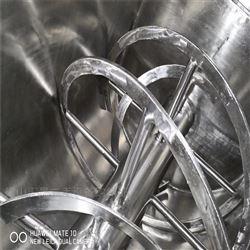 回收各种二手螺带混合机