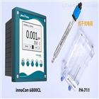 二氧化氯/余氯/臭氧分析仪