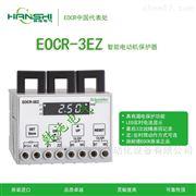 直流DC电压型电子式继电器-DVR