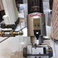 EDS3000系列德国hydac贺德克供给泵