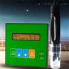 LB-2020B便携式溶解氧速测仪