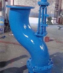 Z741Y-4液动废气阀