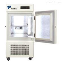 MDF-60V50中科都菱-60℃低温保存箱
