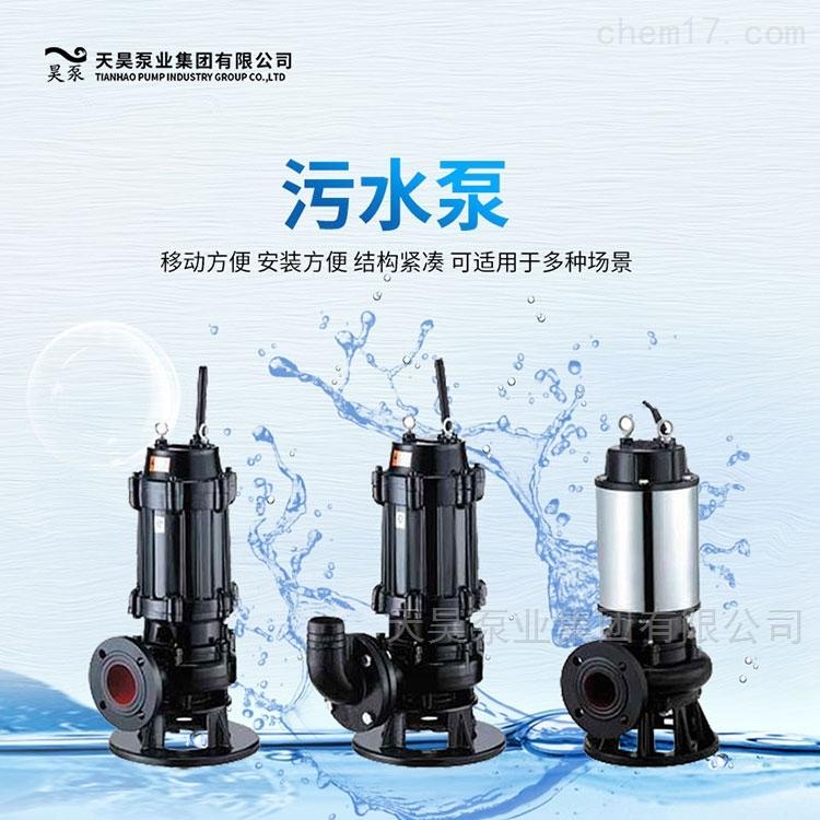 潜水污水泵厂家型号规格齐全