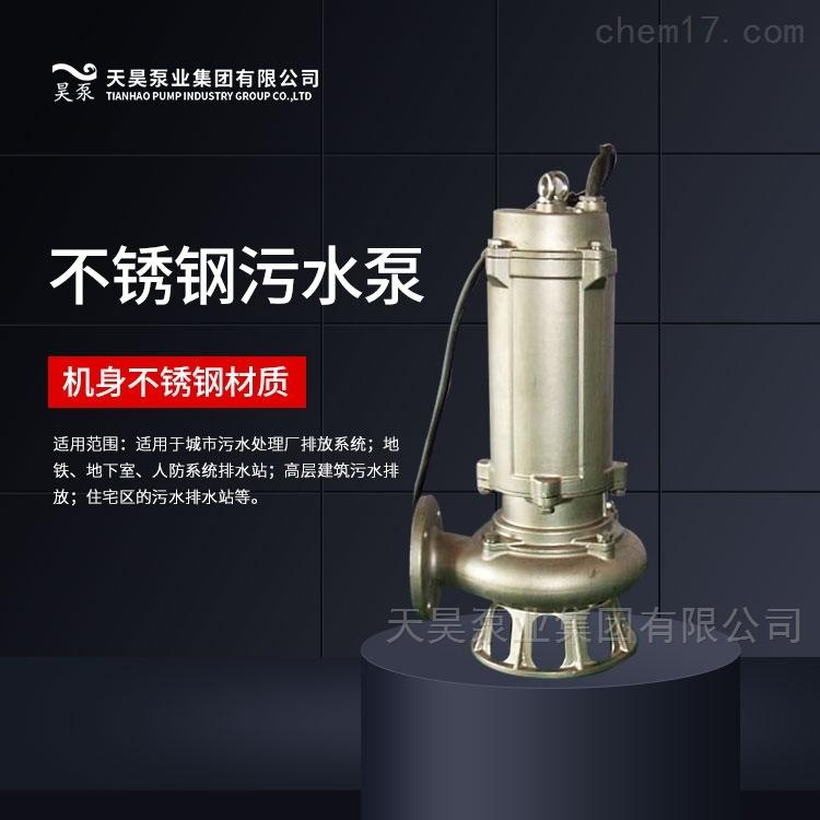 污水排水站用大口径400WQ潜水排污泵
