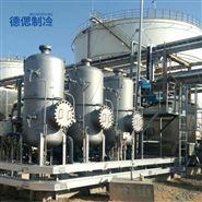 油船油气回收系统-醇类冷凝设备