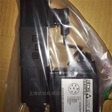 DLHZO-TE-040-L71比例阀意大利ATOS*