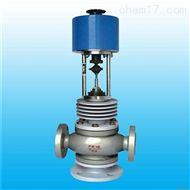 电动节流阀L941H品牌厂家性能可靠