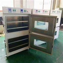 DHG-9220A定制双层内胆独立控温鼓风干燥箱