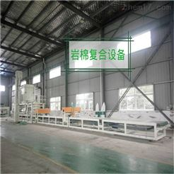 1200岩棉复合生产线