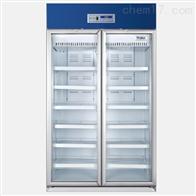 2-8℃冷藏箱2-8℃医用冷藏箱疫苗冷藏柜(试剂、标本)