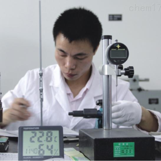 山东威海检测设备CNAS计量机构
