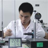 荆门检测设备第三方CNAS认证机构