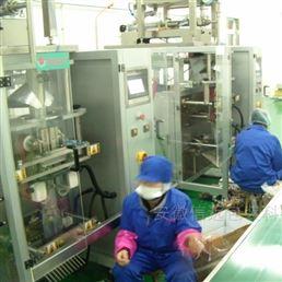 合肥信远北京牛油火锅底料全自动生产线