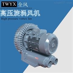 RB-055H耐高温旋涡高压风机