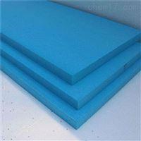 可定制高抗压挤塑板厂家直销支持定制