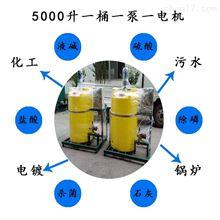 5000升市镇污水处理PAC全自动加药装置