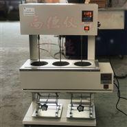 JJ-3SA电动搅拌水槽