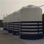 30噸園林儲水罐供應
