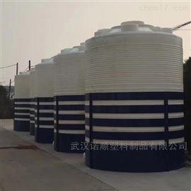 荆州20吨塑料储罐批发