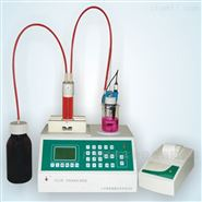 ZDJ-2D全自动电位滴定仪公式键 清洗键包邮
