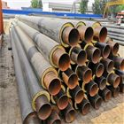 DN300硬质供热发泡直埋式聚氨酯保温管厂家