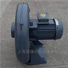 CX-150AH3.7KW 全風隔熱型鼓風機 CX-150AH