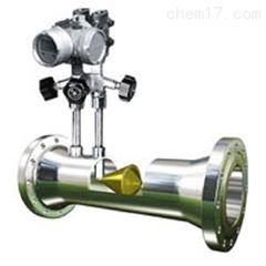 液化气流量计厂家