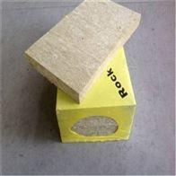 厂家批发岩棉保温板 钢网复合岩棉板 现货