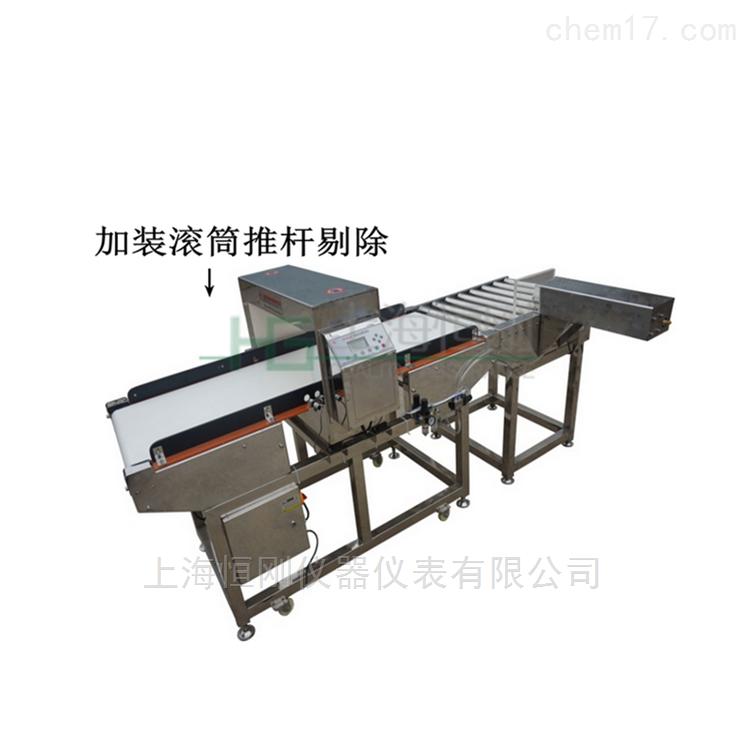 配合生产线自动称重带金属检测一体机
