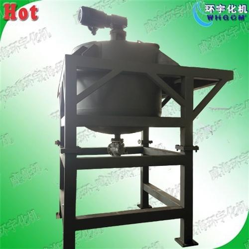 2000L工业生产搅拌罐 反应釜