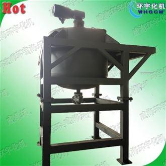 FCH2000L工业生产搅拌罐 反应釜