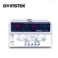 GPS-4303C固緯線性直流穩壓電源