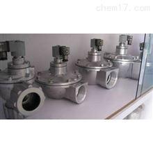电磁脉冲阀DWF-Z供应商经销商专业生产