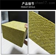 山東濟南砂漿岩棉複合板