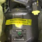 力士乐A10VSO18DR/31R-PPA12K01柱塞泵