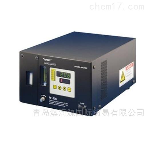 RF-400烘焙炉氧气分析仪日本TORAY