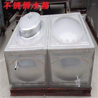 100 200 300 400可定制湖北大型不锈钢水箱排名供应