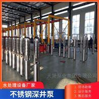 斜拉卧式安装350QJ深井潜水泵生产厂家