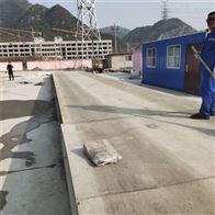 工厂防电子干扰100吨18米电子地磅